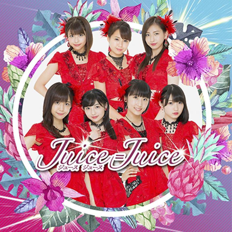 Juice=Juice en Chile 2017.12.14